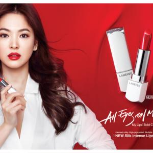 Son Thỏi Sắc Nét Laneige Silk Intense Lipstick