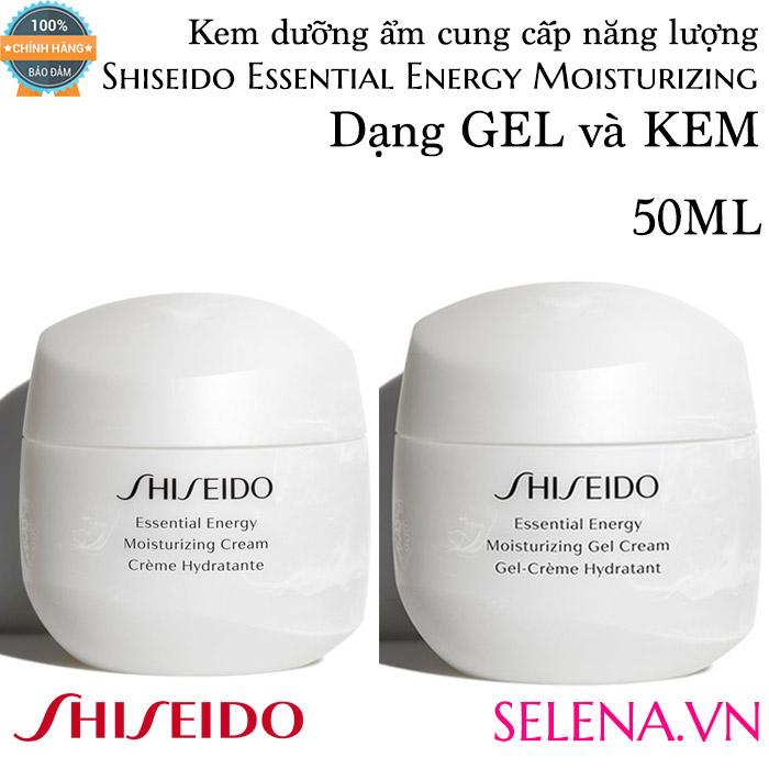 Kem dưỡng ẩm cung cấp năng lượng Shiseido Essential Energy Moisturizing Cream 50ml