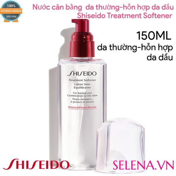 Nước cân bằng Da Dầu Shiseido Treatment Softener 150ml