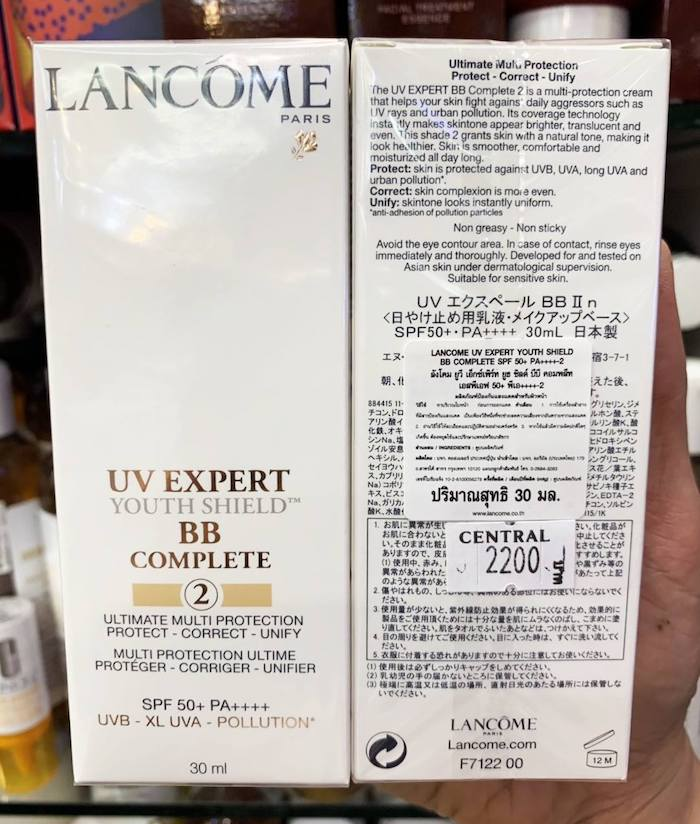 Kem nền chống nắng Lancôme UV Expert BB Complete SPF50