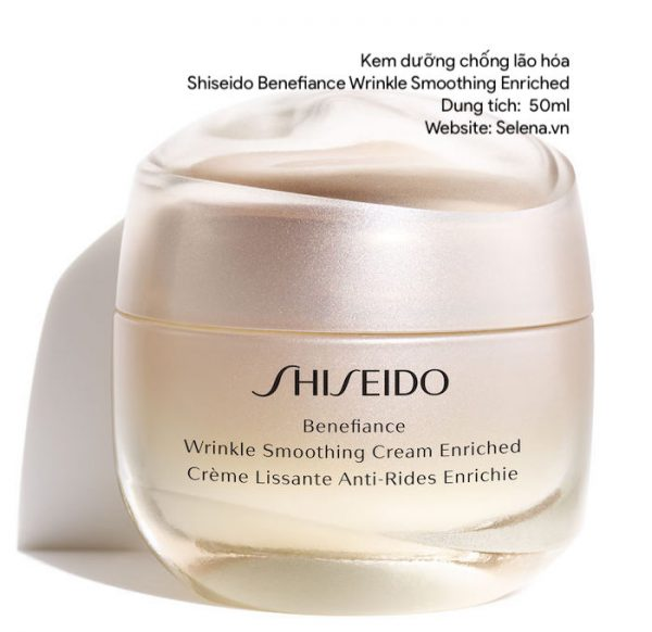 Kem Dưỡng Da Chống Lão Hóa Shiseido Benefiance