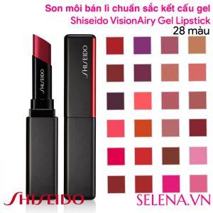 Son môi bán lì Shiseido VisionAiry Gel Lipstick