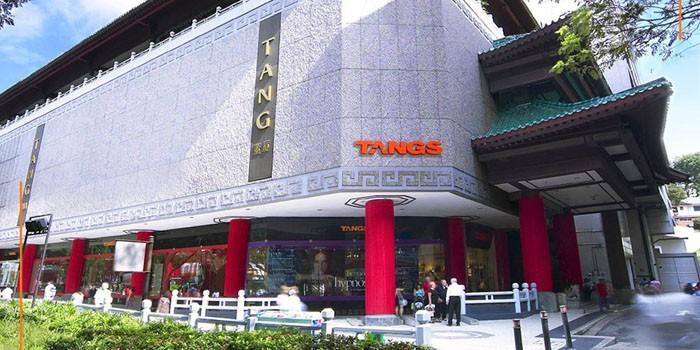 Mall RANGS