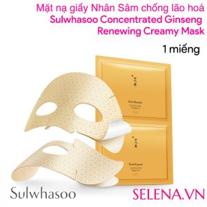 Mặt nạ giấy Sulwhasoo Concentrated Ginseng Renewing Creamy Mask (1 miếng)