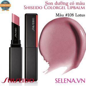 Son dưỡng màu đẹp Shiseido Colorgel Lipbalm #108 Lotus