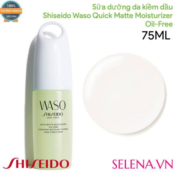 Sữa dưỡng da kiềm dầu Shiseido Waso Quick Matte Moisturizer Oil-Free 75ML