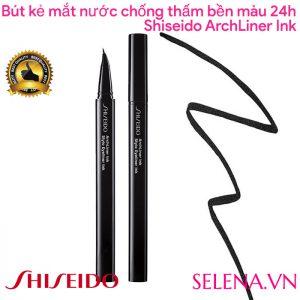 Bút kẻ mắt nước chống thấm bền màu Shiseido ArchLiner Ink