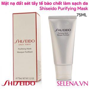 Mặt nạ đất sét tẩy tế bào chết Shiseido Purifying Mask 75mL